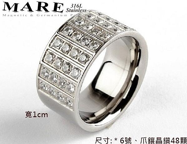 【MARE-316L白鋼】戒指系列:戒圍 (美規6號) 爪鑲鑽48顆 * 贈送項鍊乙條