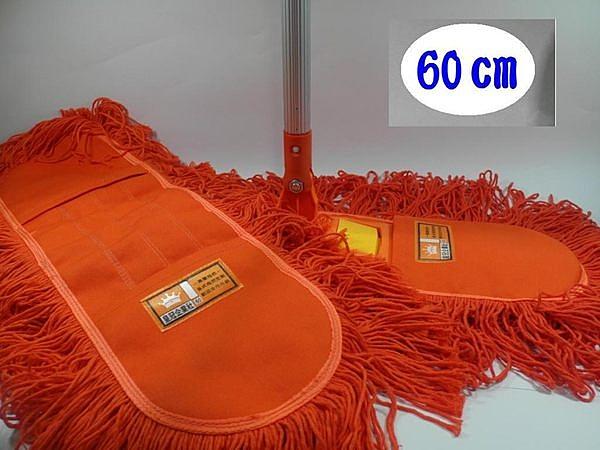 靜電拖把豪華組(60CM,含1組+1布)