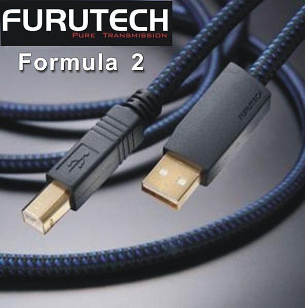 【勝豐群新竹音響】Furutech 古河 Formula 2 鍍銀導體USB傳輸線 (0.6M)