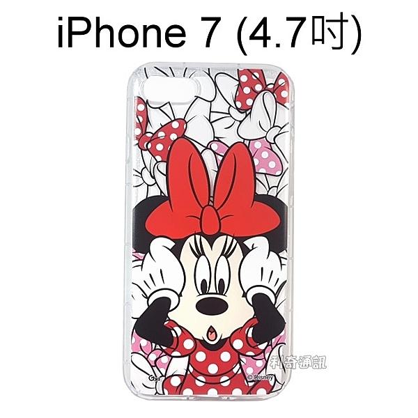 迪士尼空壓氣墊軟殼 [主題] 米妮 iiPhone SE (2020) / iPhone 7 / 8 (4.7吋)【Disney正版授權】