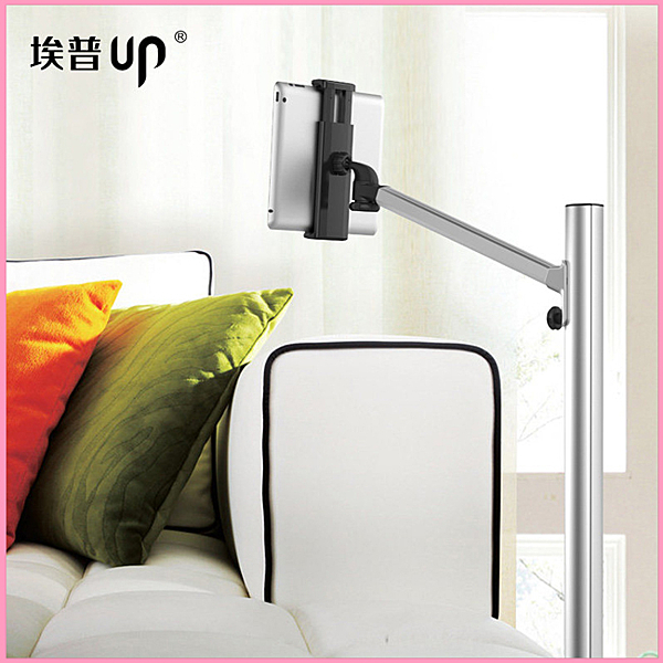 【萌果殼】埃普UP-6落地支架蘋果iPad平板電腦架子iPhone6S床頭手機懶人支架