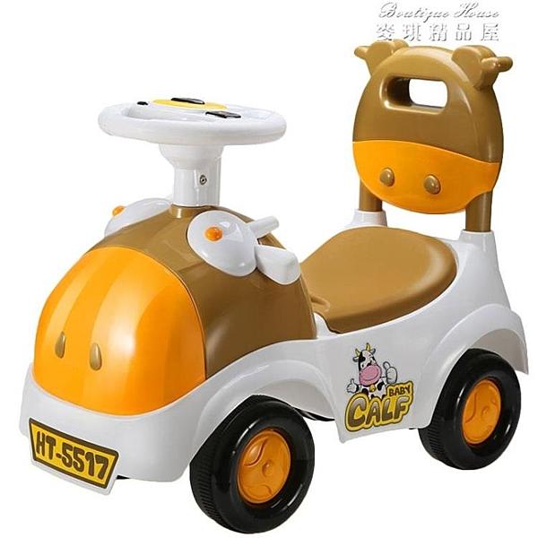 兒童滑滑車1-3歲男女寶寶玩具車子可坐溜溜車滑行車帶音樂扭扭車YYJ 新年特惠