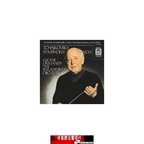 【停看聽音響唱片】【DELOS】柴可夫斯基:第五號交響曲