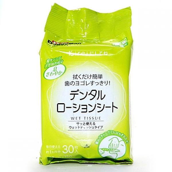 *KING WANG*日本Doggyman.簡約生活系列《犬貓 耳朵清潔紙巾 30枚 》直接捲在手指即可擦拭