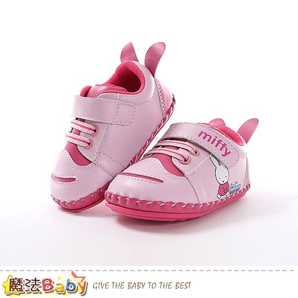 寶寶鞋 米飛兔授權正版幼兒止滑外出鞋 魔法Baby