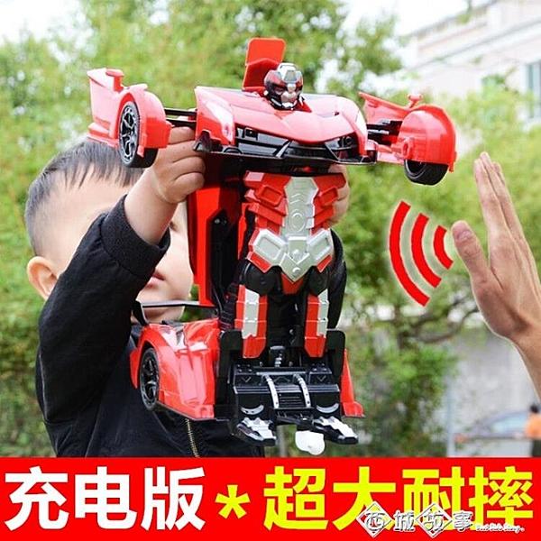 感應變形遙控汽車機器人充電動遙控車玩具車男孩禮物3-6-10歲 西城故事