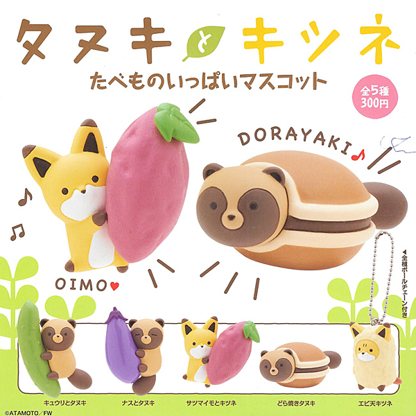 日本知名漫畫角色 以幽默又可愛的風格走紅 共5款 皆附蛋殼、蛋紙 日本正版授權商品
