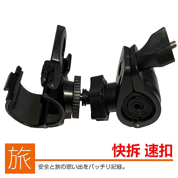 mio MiVue M733 M652 M550 plus金剛王後照鏡行車記錄器車架扣環扣快拆座機車行車紀錄器支架固定架