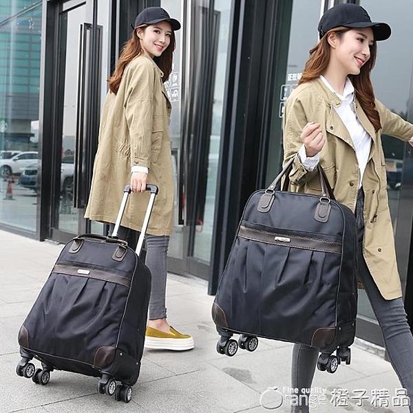 旅行包男女萬向輪拉桿包大容量手提包登機包輕便行李包短途可折疊   (橙子精品)