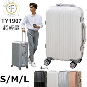 フレーム タイプ 新商品 スーツケース バッグ キャリーケース S機内持込可 小型 中型 大型 TSAロック 送料無料 出張 シンプル 修学旅行 おしゃれ 可愛い S M L TY1907