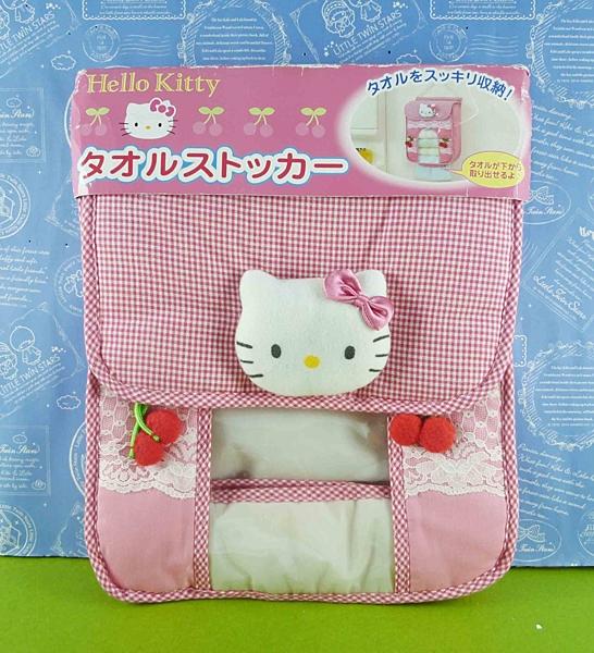 【震撼精品百貨】Hello Kitty 凱蒂貓~櫻桃毛巾套【共1款】