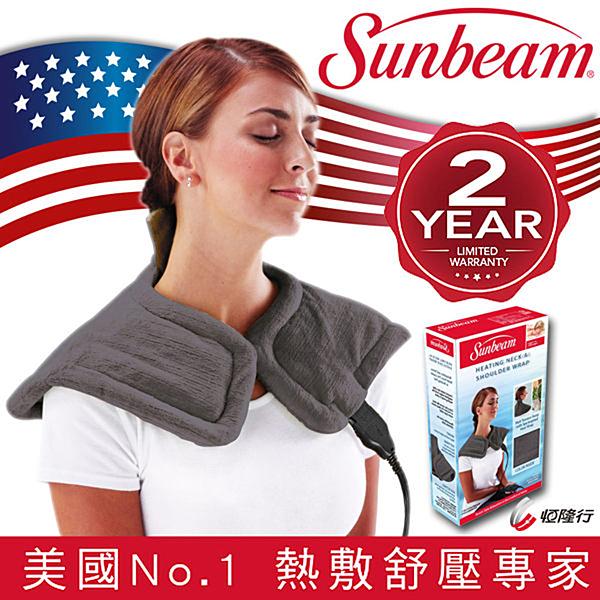 美國Sunbeam 電熱披肩 (氣質灰)
