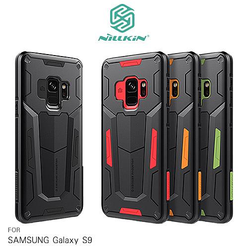 NILLKIN SAMSUNG Galaxy S9 悍將 II 保護套 超強防摔殼 美國軍規 軟硬雙材質 保護殼 手機殼