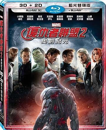 【停看聽音響唱片】【BD】復仇者聯盟2:奧創紀元 3D+2D 藍光雙碟版