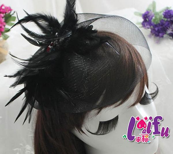 來福,K414復古羽毛頭飾花朵禮帽紗質面紗聖誕節派對舞會,售價350元