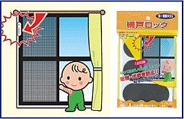 CAR-BOY 紗窗紗門安全貼片6入