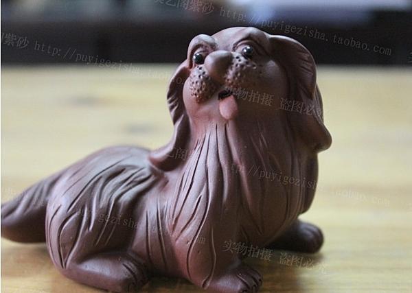 【協貿國際】擺件紫砂生肖茶寵狗西施犬