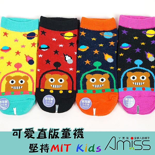 Amiss 可愛直版止滑童襪*太空星球(3雙入)3-6歲-【C405-43】