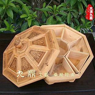 八寶點心盒小號果盤糖果盒 婚慶禮品紅木工藝品擺件