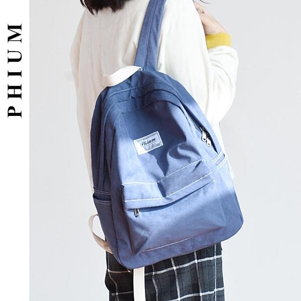 後背包 花曦 ins風書包女 簡約背包 古著感少女韓版森系高中大學生後背包
