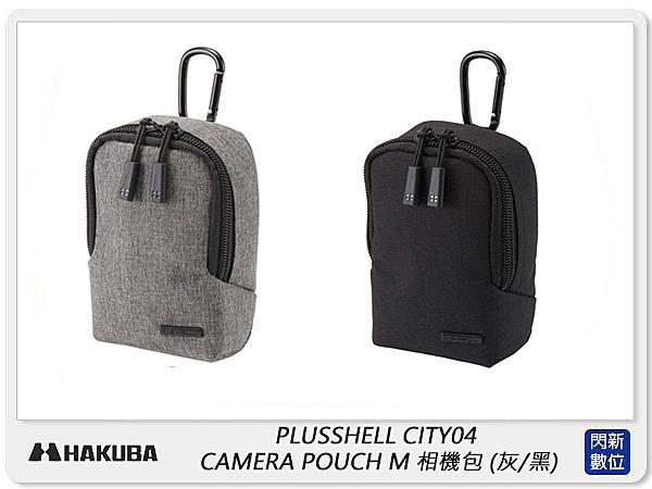 【分期0利率,免運費】HAKUBA PLUSSHELL CITY04 CAMERA POUCH M 相機包(公司貨)