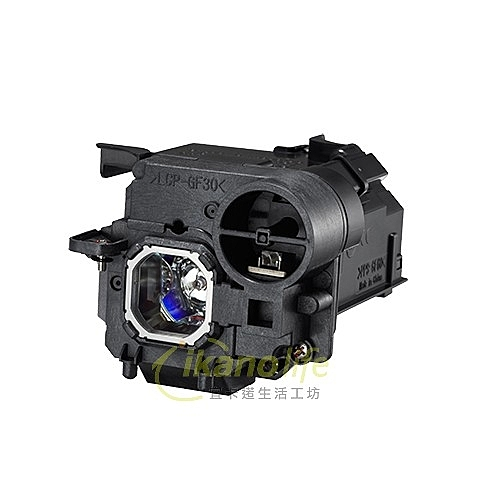 NEC 原廠投影機燈泡NP33LP / 適用機型NP-UM361X-R
