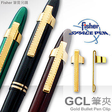 Fisher Gold Bullet Pen Clip金色筆夾#GCL【AH02134】i-Style居家生活