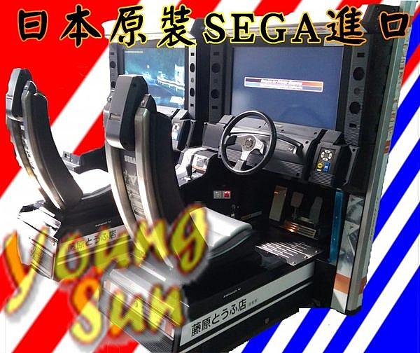 日本SEGA原裝賽車機 頭文字d系列 賽車機遊戲 大型遊戲機買賣租賃 陽昇國際 農曆年節 耶誕城