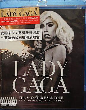 【停看聽音響唱片】【BD】女神卡卡:惡魔舞會巡演 - 麥迪遜公園廣場演唱會