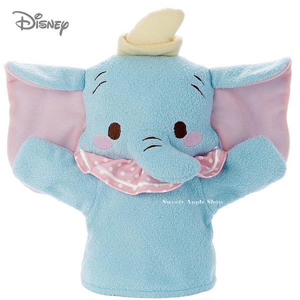日本限定 迪士尼 小飛象 手偶 玩偶