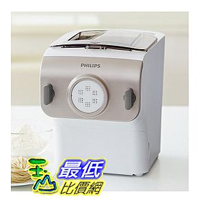 [美國直購] Philips 義大利麵 製麵機 Pasta Maker HR2357/05