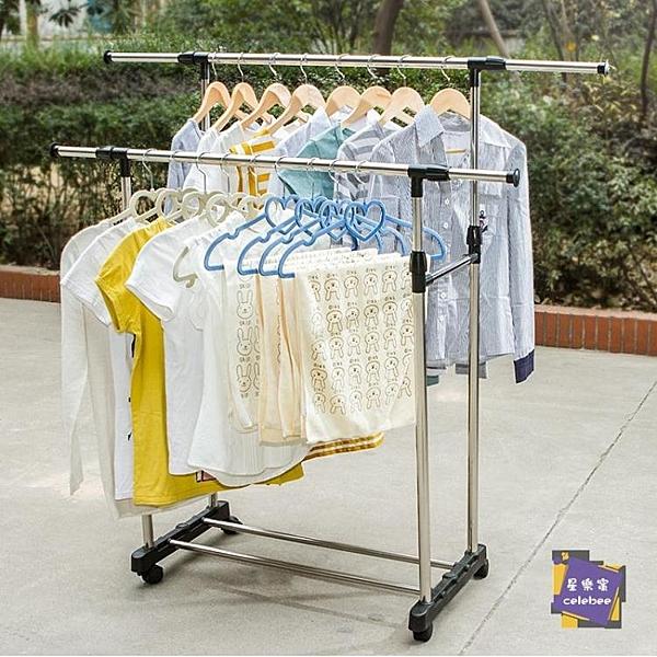 曬衣架 落地折疊掛曬衣架陽台晾衣架不銹鋼雙桿式升降晾衣桿室內伸縮家用T 6色