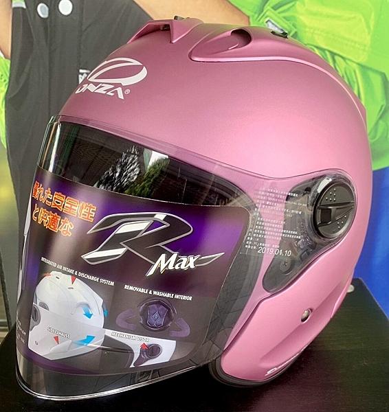 ONZA安全帽,MAX-R1,R7素/消光淺紫