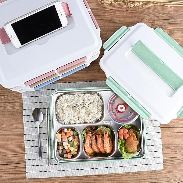 電熱飯盒 304不銹鋼電熱飯盒食堂簡約學生便當盒帶蓋韓版學生餐盒分格餐盤 怦然心動