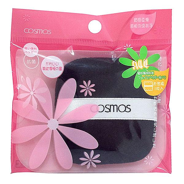COSMOS A44 蜜粉專用粉撲【娜娜香水美妝】301972 S30197