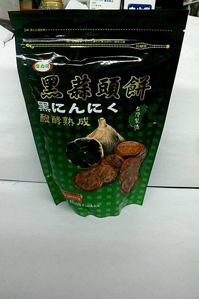 佳力可 黑蒜頭餅 150克*50包/箱 ~北港大蒜 台灣製~