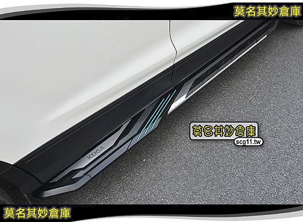 莫名其妙倉庫【5L007 旋風款側踏板】2017 Ford 福特 All New KUGA 免拆側踏 可裝擋泥板 鋁合金