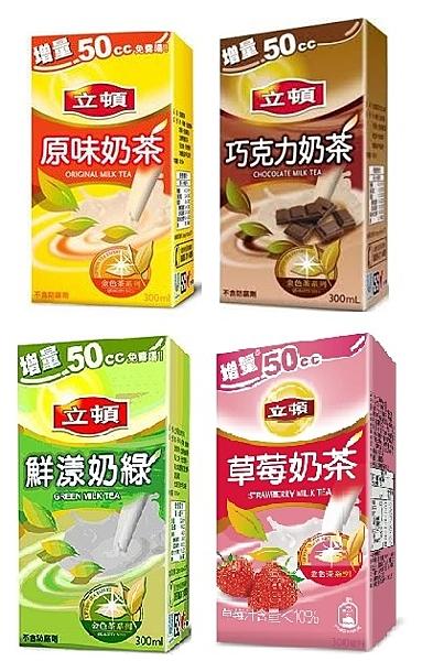 【免運直送】任選2箱-立頓原味奶茶、巧克力奶茶、草莓奶茶、鮮漾奶綠茶300ml-2箱(48入)