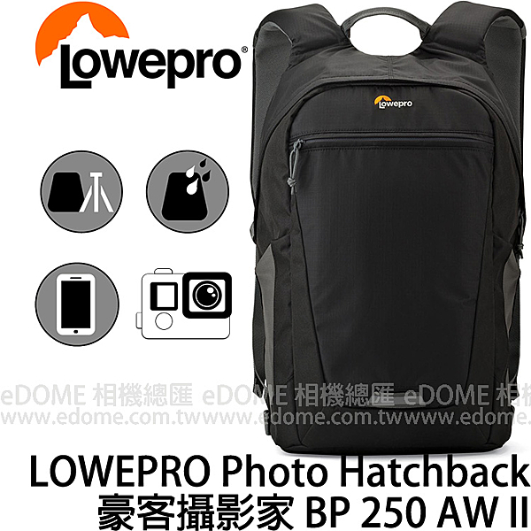 LOWEPRO 羅普 Photo Hatchback BP 250 AW II 豪客攝影家 黑色 後背包 (0利率 免運 台閔公司貨) 相機包 LP36957