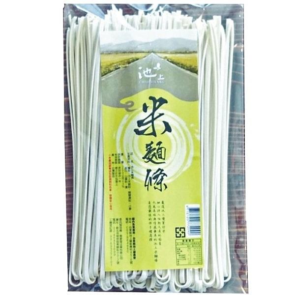 【池上鄉農會】池上米麵條 250g