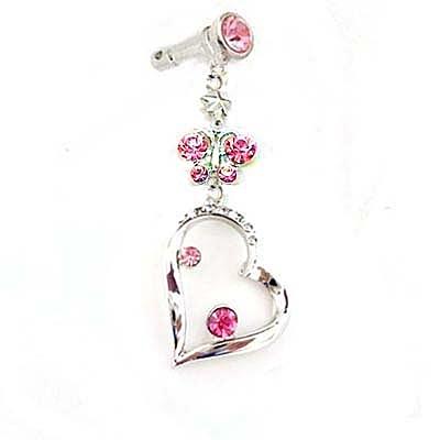 粉紅蝴蝶與時尚心防塵塞吊飾