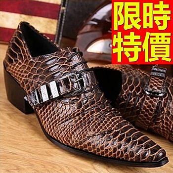 尖頭鞋 男真皮皮鞋-時尚英倫風褐色高跟男鞋子58w87【巴黎精品】