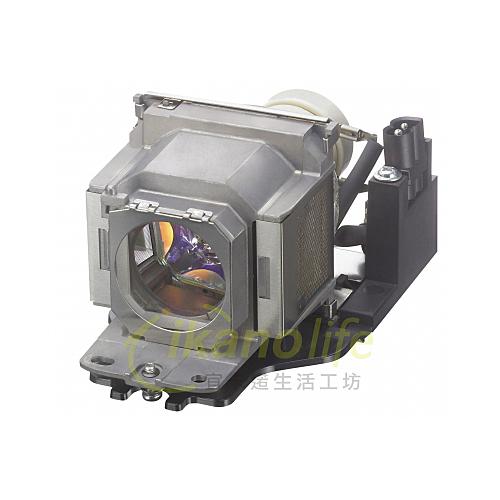 SONY_OEM投影機燈泡LMP-D213/適用機型VPL-DX120、VPL-DX140、VPL-DX145