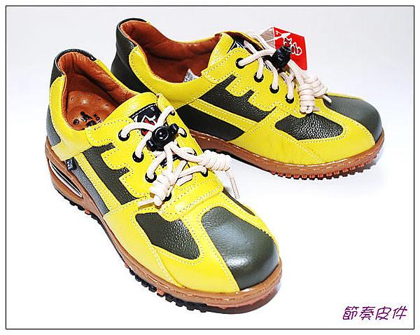 ~節奏皮件~☆路豹休閒鞋  編號 BB09 (綠黃)
