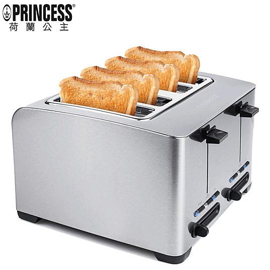 【現貨熱賣】Princess 142397 荷蘭公主不鏽鋼厚片四片烤麵包機 烤吐司機 適合烤厚薄片、麵包、培果