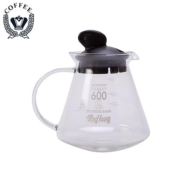 品皇玻璃耐熱壺 0.6L