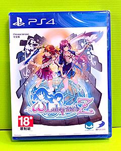 (預購) PS4 ω 迷宮 Z 中文版 Omega Labyrinth