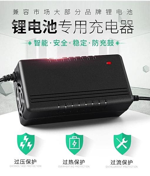 鋰電池電動車鋰電池充電器 24V36V48V60V72V10AH 42V2A 54.6V2A 喜迎新春