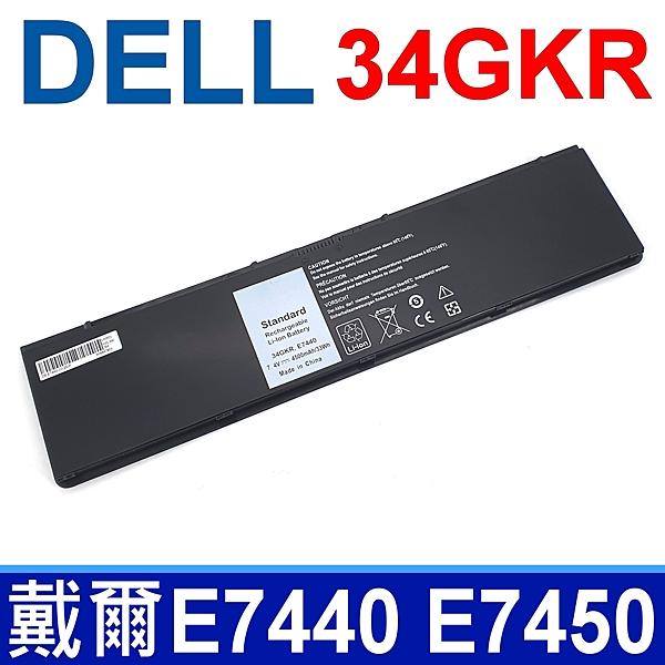 戴爾 DELL 34GKR 4芯 原廠規格 電池 3RNFD Latitude E7440 E7450 14-7000 G95J5 PFXCR T19VW V8XN3 5K1GW G0G2M