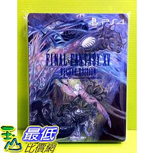 [玉山最低比價網] PS4 Final Fantasy XV 太空戰士 15 純日版 限定版